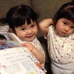双子 保育園のお誕生会。2歳の誕生日。